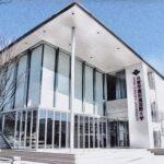 【2021/2/17】ちょっと大変だけど実力のつく大学:共愛学園前橋国際大学