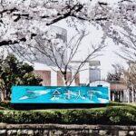 【2021/2/20】地方国公立大で就職コスパ抜群の穴場大学:会津大学